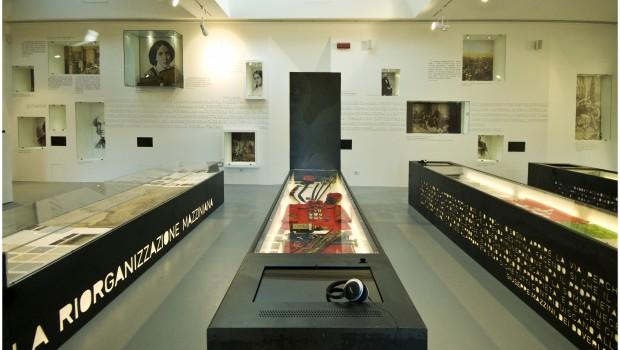 Il Memoriale Mazzini non è un museo come gli altri perché non contiene delle opere d'arte, ma la storia di una vita. Una storia raccontata in modo sincero, bello, attuale, multimediale; perché attraverso i numeri, le immagini, i suoni, soprattutto attraverso le parole si possa intuire la figura dell'uomo che ha cambiato la storia dell'Italia.